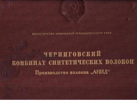 Ф. 459. Оп. 5. Д. 146