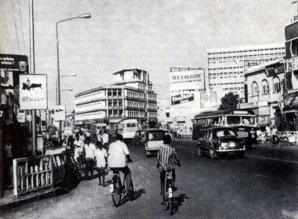 Мадрас. Центральная улица
